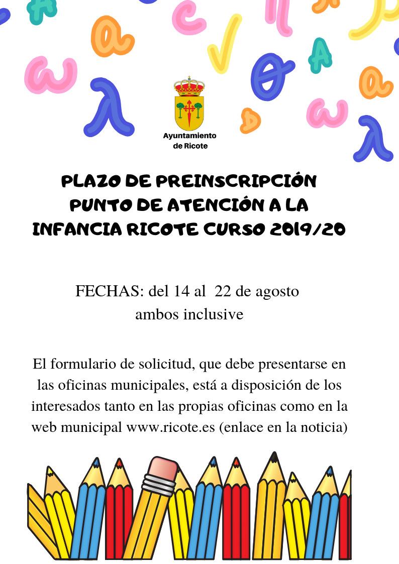SERVICIO GUARDERÍA. EL PLAZO DE PRE-INSCRIPCIÓN FINALIZA EL DÍA 22 DE AGOSTO